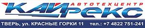 АвтоТехЦентр КАЕРЕКС